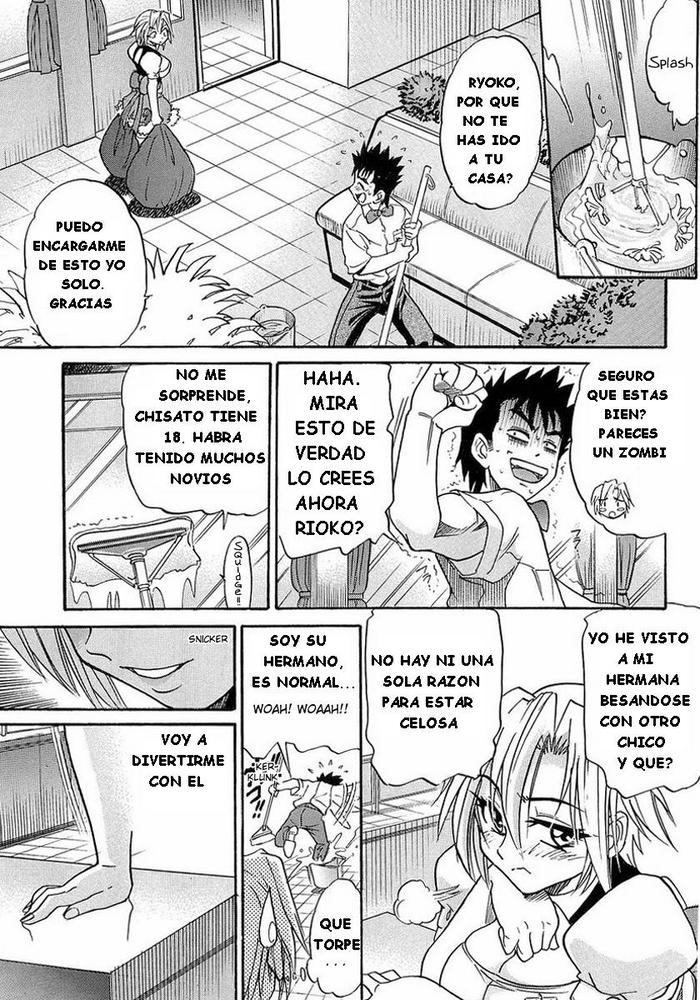 comic xxx: mi hermana (pag 41 a 80)